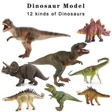 Jurassic World Hollow Simulation Toy Tyrannosaurus Triceratops Stegosaurus Spinosaurus Plastic Dinosaur Model 12 Optional mighty spinosaurus dinosaur dog toy