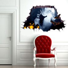 3D View Scary One Hand Catch Wall Floor PVC Sticker Halloween