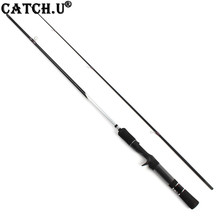 1.8M M Power Test 1/8-3/4oz Carbon Fiber Casting Lure Fishing Rod