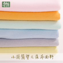 Plain Cotton Absorbent Diaper Dyed Four Seasons Wool Baby Ring Meson Double Sided Small Cylinder Fabric