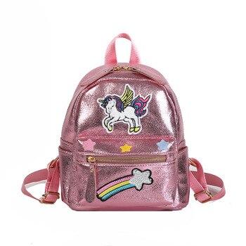 bcdcbb8cbbdd LXFZQ Новый ортопедический школьный рюкзак детские школьные рюкзаки  ортопедический школьный портфель школьные сумки школьная сумка для