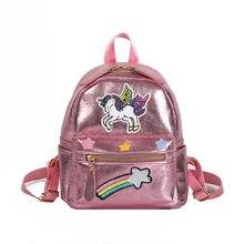 dabcd808d198 LXFZQ новые ортопедические школьный рюкзак детские школьные рюкзаки  ортопедический школьный портфель школьные сумки школьная сумка для