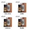 AKARZ Известный бренд 100% Чистого Жасминовый чай дерево Мускус розы Эфирные масла Пакет Для Ароматерапии, массаж, Спа, ванна 4 шт./лот