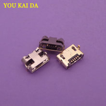 10 unids/lote Micro mini jack 5pin 5 p 5 pines conector de puerto de carga USB para Amazon Kindle Fire 5th gen SV98LN(China)