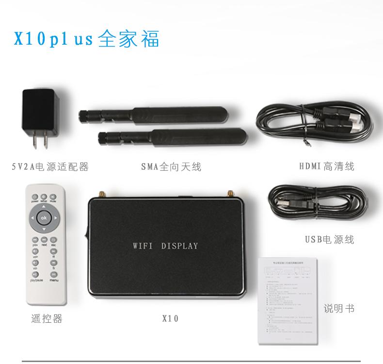 x10plus0003-4
