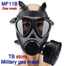 MF11B כימי גז מסכת המקורי 87 נוסחה צבאי גז מסכת כימי ביולוגי רדיואקטיביות נשימה מסכת גז