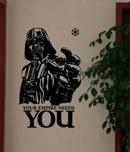 Star Wars Vinyl Wall Decals , Home Decoration Stickers - Your Empire Needs You wall Art Free Shipping
