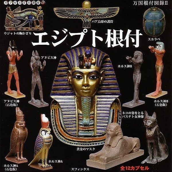 pvc  figure Ancient civilization Egypt World Heritage Model Doll Doll Toy 12pcs/set the gambler