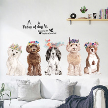 Cartoon Animal Dogs with a flower wreath Wall Stickers fancy of doggie kids room living room fashion home decor diy vinyl decals