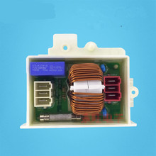 все цены на Original drum washing machine filter Suitable for LG WD-T12235D WD-N12235D washing machine parts онлайн