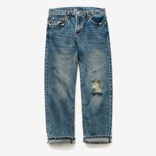 Для мужчин Повседневное потертой джинсы Прямые Свободные мешковатые