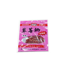 1/2/3/4/5 Bags 3.5mm Red Smell Grass Carp Baits Coarse Fishing Fish Lure