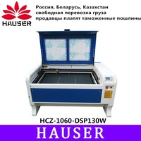 HCZ Laser Engraver Cutting 6090/1060 130w Power Ruida 6442S Support Russian Language 110V/220V Co2 Laser Engraving Machine