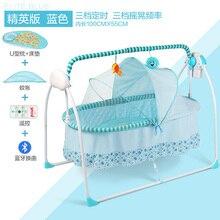 Ppimi колыбели электрические шейкеры многофункциональные колыбели детские с Москитными сетками встряхнуть спальную корзину