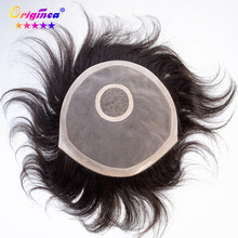 Originea Human Hair Toupee For Man Base Size From Front To Back 17cm Right To Left 19cm Hair Length 6 inch Natural Black(China)