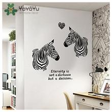 YOYOYU Wall Decal 40 Color Vinyl Art Removeable Sticker Black Love Zebras Animals KIDS Room Decoration Pet Shop Decor ZX018