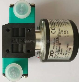 Meijia Hope Qidaping Ceramic Inkjet Ink Pump Circulating Pump Single Head Pump