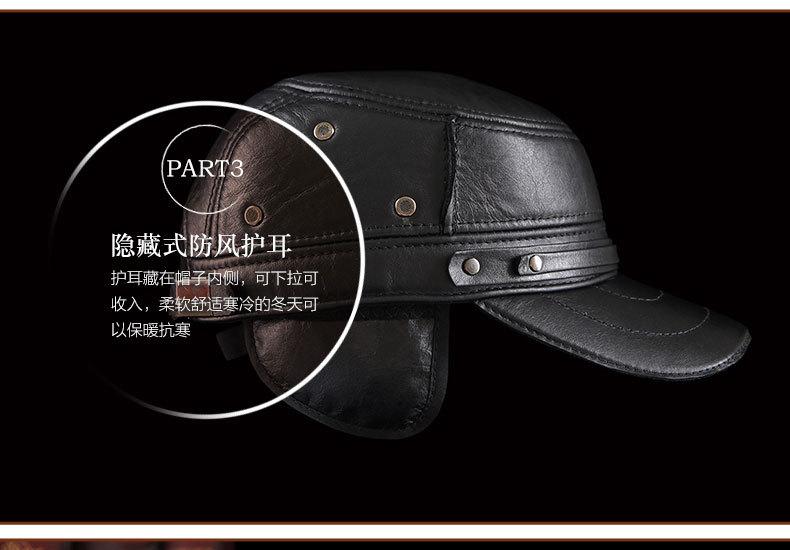 Men\'s Leather Hat - warm winter baseball cap - Korean fashion outdoor peaked cap _11