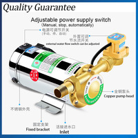 220v Household Manual Water Heater Solar Water Pumps Water Pressure Booster Pump Boosting Pumps100W