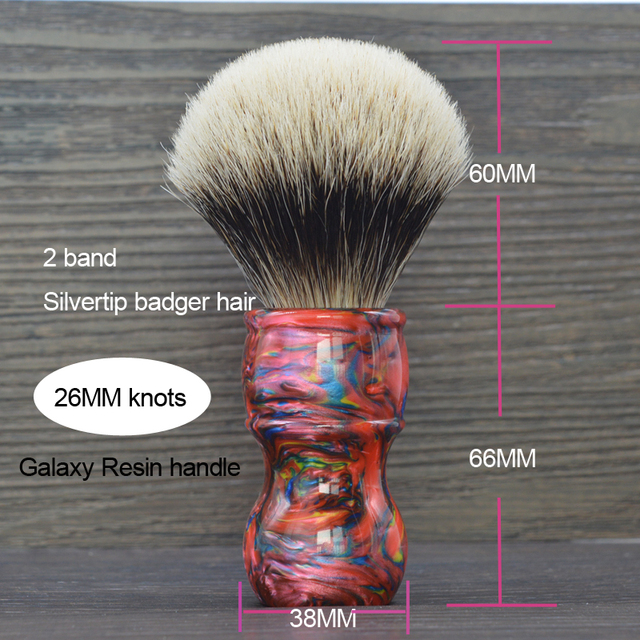 dscosmetic 26mm Galaxy resin handle 2 band silvertip badger hair shaving brush 1