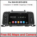 5.1.1 8 Polegada Carro DVD Player GPS Android Para KIA Optima K5 2015 2016 Wifi Rádio FM Bluetooth MP3 Espelho Link Mapa de Navegação DVR