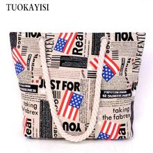 2017 Summer Women Handbags Canvas Shopper Bag Ladies Beach Bags Large Capacity Folding Shopping Bag Casual Totes Reusable