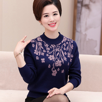 Middle Aged Women S Sweater Thickening Middle Aged Mother S Clothing Sweater Autumn Short Paragraph Primer