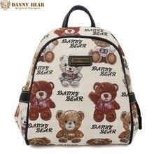 Danny Bear для девочек-подростков белый милый рюкзак большой Ёмкость рюкзаков высокое качество жаккардовая путешествия/школьные сумки Mochila