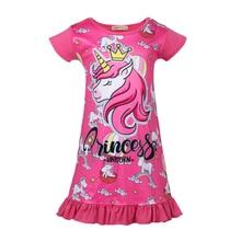 Kids Girl Dresse Night Gown Pajamas Dress Sleepwear Pyjamas Unicorn Princess Soft Fabric Girls  6474