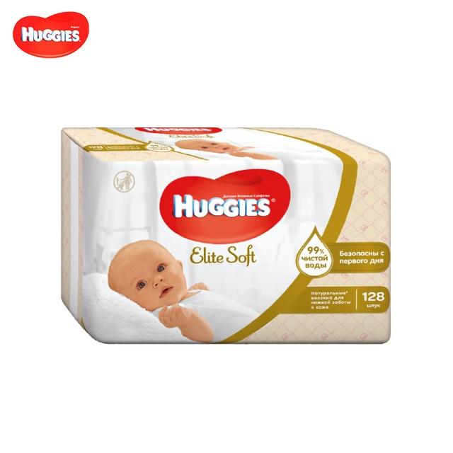 Влажные салфетки для детей Huggies Elite Soft 128 шт