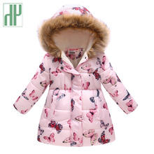 HH Children's Jackets winter jacket girls coat faux fur collar coat Print Long Hooded Outerwear kids down jacketts snowsuit hh girls winter coat parka kids pink gold silver down jacket for boy teenage winter jackets snowsuit russia jacket 2 8 10 years