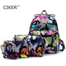 Ciker бренд 3 шт./компл. камуфляж печати рюкзак женские кожаные рюкзаки для девочек-подростков школьные сумки Дорожная сумка Mochila Mujer