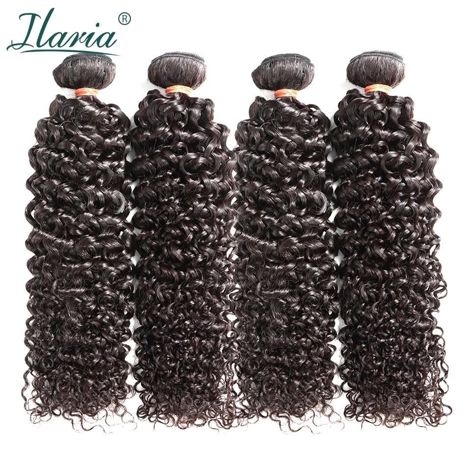 "ILARIA HAIR Mink Brazilian Afro Kinky Curly Hair 4 Bundles 10"" 30"" Grade 8A Unprocessed Brazilian Virgin Human Hair Weave Bundle-in Custom Hair Weaves from Hair Extensions & Wigs    1"