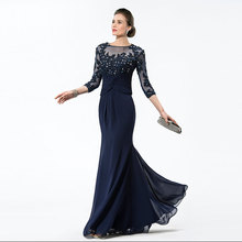 Tanpell Elegant Evening Dress Bateau Neck Appliques 3/4-Length Sleeves Woman Party Gown Floor Length Sheath Long