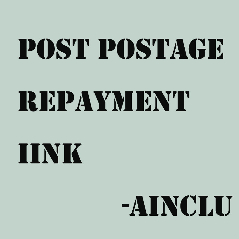 Ainclu Post and Postage Repayment (Tail style)