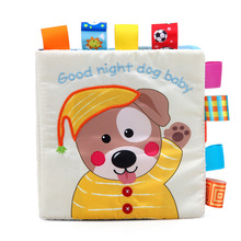 Baby puppy good night cloth book baby tear not bad early education puzzle enlightenment toy book can be washed cloth book