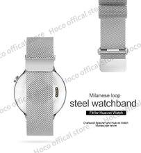 D'ORIGINE HOCO Grand Série Métal Bracelet Milanese Boucle pour HUAWEI Watch en acier Inoxydable magnétique boucle durable livraison gratuite