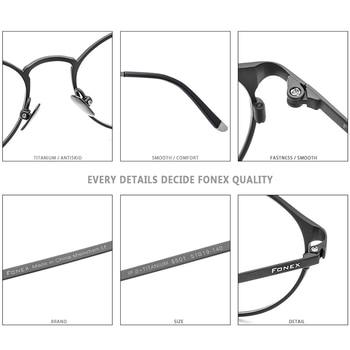 Pure Titanium Glasses  4