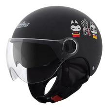 New 2016 summer UV The anti that shield an eye double lenses half face motorbike/motorcycle helmet shell/motocross womens mens