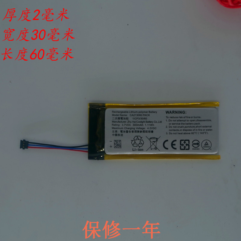 USB 5V to 8.4V Power Charge Cable For Bike LED Head Light 18650 Battery Pack GL