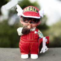 Monchichi 20CM Kawaii kiki Dolls Fashion Girls Dolls Arale Stuffed Plush Dolls Brinquedos Kid Toys Girls Birthday Christm Gifts