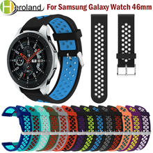 For Samsung Galaxy Watch 46MM smart Watchband Round hole Silicone 22MM Replacement Sport Wrist 2018 Bracelet for samsung gear S3(China)