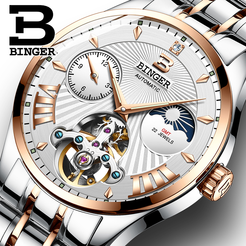 где купить Switzerland BINGER Mechanical Watch Men Fashion Men Watches Skeleton Wrist Automatic Clock Waterproof Relogio Masculino 2018 по лучшей цене