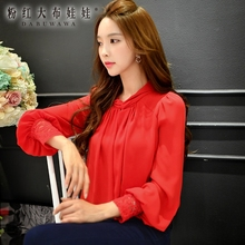 Dabuwawa fall 2016 female shirt new korean long sleeved big sizes stand collar fashion lantern sleeve loose chiffon blouse