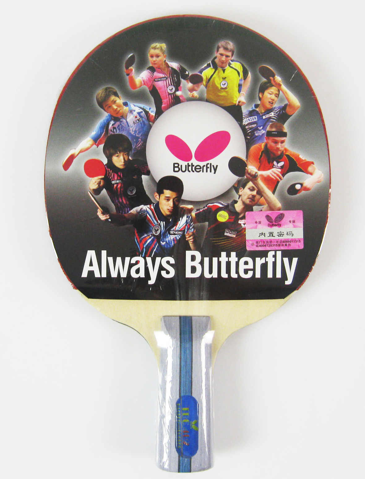 Mesa De Ping Pong Butterfly Butterfly Genuine 401 402 403 Shakehand Table Tennis Racket Ping Pong Racket Paddle Bat Blade Fl New