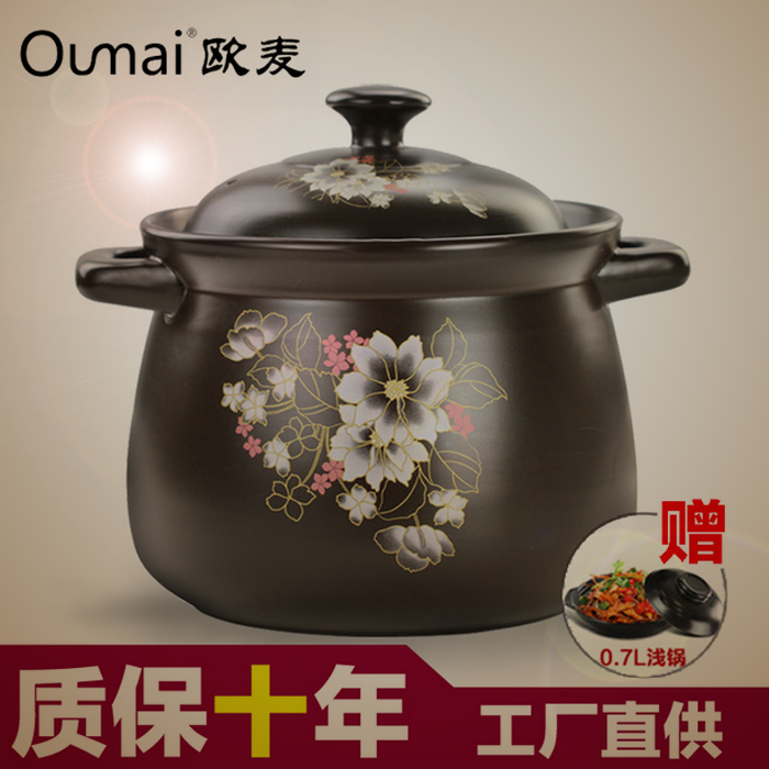 The new casserole stew Omer high temperature casserole casserole soup crock fire ceramic coffee color flower gift pan