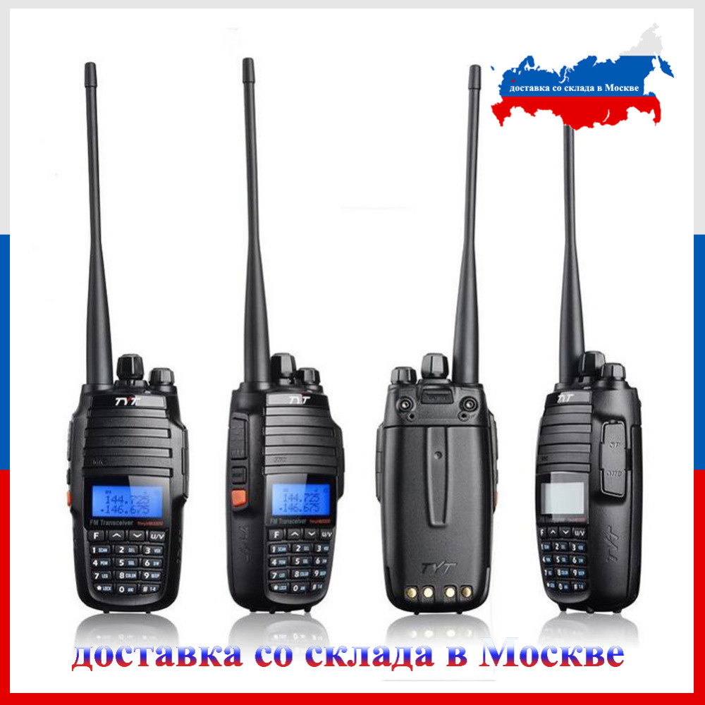TYT TH-UV8000D Walkie Talkie 10W  Dual Band VHF 136-174MHz UHF 400-520MHz Handheld Ham Radio FM Transceiver Two Way Radio