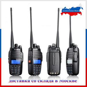 Image 1 - TYT TH UV8000D Walkie Talkie 10km VHF 136 174MHz UHF 400 520MHz Dual band ręczny szynki radio FM Transceiver Two Way Radio