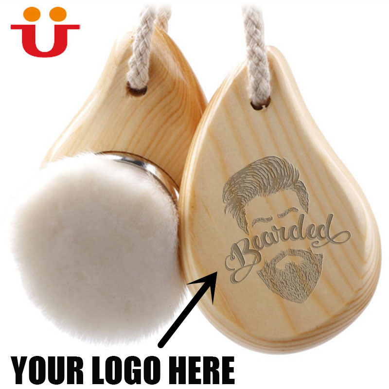 50pcs/lot Your LOGO Customized Facial Brush Make Up Brush Comestic Tool Wood Carve LOGO Beauty Salon Mens Grooming Tool