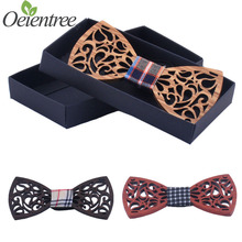 2017 New Classic formal Hollow Beard wings noble Wood Bow Ties for Mens Wedding Suits Wooden Bow Tie Butterfly Shape Bowknots